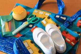 幼稚園・保育園の入園準備